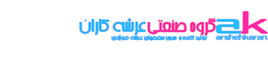 2sweb-icon