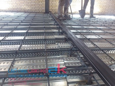 کف سازی با پروفیل آهنی